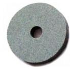 Круг шлифовальный прямого профиля 200*20*32 (С50) для Т-200/350 Интерскол 2181920005001