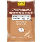 Удобрение минеральное Двойной Суперфосфат 1 кг