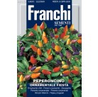 Перчик декоративный Fiesta (1 гр)  DBF 341/50   Franchi Sementi
