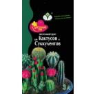 """Грунт питательный """"Волшебная грядка"""" марка """"Кактусовая (Цветочный рай) 3 л/2кг"""