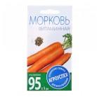 Морковь Витаминная 6 средняя 2гр. Агроуспех®