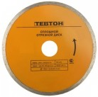 Круг отрезной алмазный ТЕВТОН влажная резка, сплошной для электроплиткореза, 230х5х25,4мм
