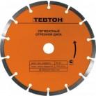 Круг отрезной алмазный ТЕВТОН универсальный, сегментный, для УШМ, 150х7х22,2мм