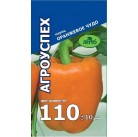 Перец Калифорнийское чудо оранжевое 0,2гр. Агроуспех®