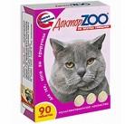 Доктор  ZOO  для кошек  со вкусом говядины