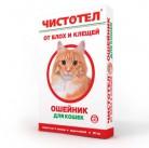 Чистотел Ошейник 2 месяца защиты для кошек