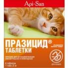 Празицид на 3кг таблетки против глистов для кошек