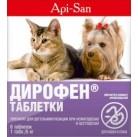 Дирофен на 5кг таблетки против глистов для собак и кошек