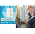 Чехлы  для одежды 60смх145см в упак. по 5шт 3195