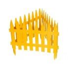 """Забор декоративный """"Классический"""", 28 х 300 см, желтый  65000"""