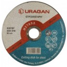 Круг отрезной URAGAN по металлу для торцовочной пилы, 400х3,5х32мм, 1шт