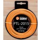 Леска для триммера PTL-2015