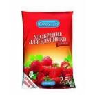Удобрение органическое Огородник для клубники 2,5 кг