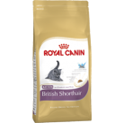 Сухой корм Royal Canin British Shorthair Kitten 2 kg