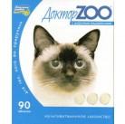 Доктор ZOO кошка морские  водоросли