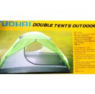 Палатка  TH 8925 (0.5м х1.4м х0.5м)2.1м х1.05м