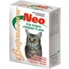Фармавит НЕО для  кошек старше 8 лет