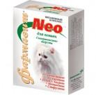 Фармавит НЕО для кошек 60т. совершенство шерсти