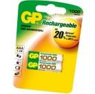 Аккумулятор GP 100AAAHC-2CR2 блистер 2 шт/10/100/