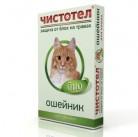 Чистотел БИО Ошейник для кошек