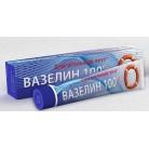Вазелин 100% специальный косметический,туба 45г «Спасательный круг»