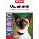 Беафар Ошейник для кошек против блох