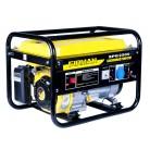 Бензиновый генератор SPG 2500