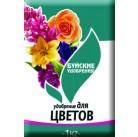 """Удобрение комплексное минеральное  """"Для цветов"""" 1 кг."""
