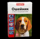 Беафар Ошейник для собак против блох