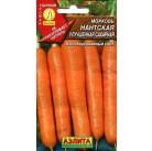 Морковь Нантская улучшенная сахарная. Аэлита
