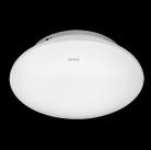 Светильник MX LED 260 D0.4*26-01  XH 4000