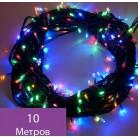 Гирлянда разноцветная, 10м, LED-PHDL-10M-100PC-6W-FS,  RI GE