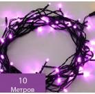 Гирлянда розовая, 10м, LED-PHDL-10M-100PC-6W-FS,  RI GE