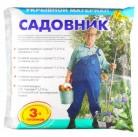 Материал укрывной Садовник® плотность 30г/м2 размеры 3,2*10 м (5шт.)