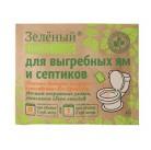 Доктор Робик Зелёный пакет Для выгребных ям и септиков (порошок) 40 г.
