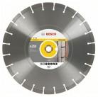 Алмазный диск Expert for Universal450-25,4