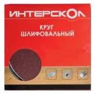 круг шлифовальный для УПМ 100/180 (5 шт) Интерскол 2082718010000