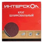 круг шлифовальный для УПМ 100/150 (10 шт) Интерскол 2082715010000
