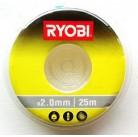 Катушка с леской для триммера 2.0 мм, белая, триммеры HLT26/RLT26CDY