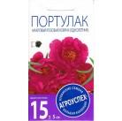 Портулак махровый Розовый коврик 0,1гр. Агроуспех®