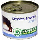 NP Dog Adult Chicken&Turkey 200g dog food