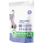 Natures Protection Dog Adult with Lamb 500g dog food
