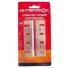Комплект ножей для рубанка твердосплавная сталь 110х29х3 Интерскол 2091911000300