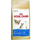 Сухой корм Royal Canin Siamese Adult 10kg