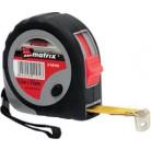Рулетка Continuous  fixation, 7,5 м х 25 ммс MATRIX 31090