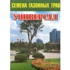 """Семена газонной травы """"Универсальный газон для города"""" 1 кг   Германия"""