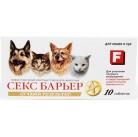 Секс-барьер (Ж) 10т таблетки для кошек и сук
