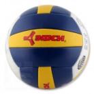 Мяч волейбольный SF 0025