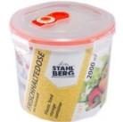 4276-S STAHLBERG Контейнер вакуумный пластиковый для хранения продуктов 2000 мл 167*152mm