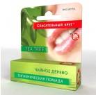Гигиеническая губная помада Чайное дерево стик 4,6мл